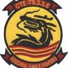 USMC Indochina Jungle Fighters Patch