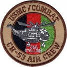 USMC CH-53 Air Crew Afghanistan Combat Sea Stallion Helicopter Patch