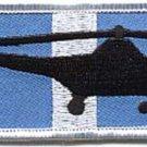USMC HO3S Korea Ribon Dragonfly Helicopter Patch