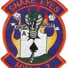 USMC MWHS 2 Marine Wing Headquarters Squadron Snake Eyes Patch