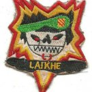 US Army 5th Special Forces Group MACV-SOG At LAI KHE Vietnam War Patch