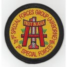 US Army 1st Special Forces Group 1st SF Battalion Airborne Patch