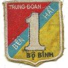 Army of the Republic of Vietnam ARVN Vintage Vietnam Patch
