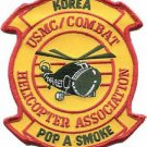 USMC Combat Korea Helicopter Association Pop A Smoke Patch
