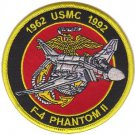 USMC F-4 Phantom II 1962 - 1992 Patch