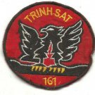 US Army ARVN 161st Infantry Regiment Recon Team TRINH SAT Vintage Vietnam Patch