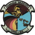 USMC HMM 165 Marine Medium Helicopter Squadron Hawaiian Warrriors Patch