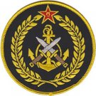 Chinese Marines Corps Patch