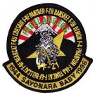 US Navy VF-21 Vertical Fighter Squadron F-14 Tomcat Patch