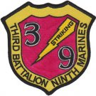USMC 3rd Battalion 9th Marines Patch