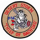US Navy F-14 Tomcat Aviation Air Patch DESERT STORM THIEF OF BAGHDAD