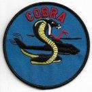 "USMC AH-1 Cobra Helicopter 4"" Patch"