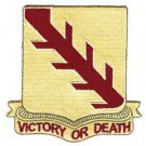 US Army 32nd Cavalry Regiment military patch - VICTORY OR DEATH