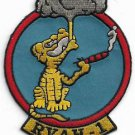 US Navy Reconnaissance Attack (Heavy) Squadron One (RVAH-1) Patch