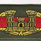 US Army Combat Engineer Also Called Pioneer or Sapper Patch