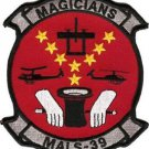 USMC MALS-39 Marine Aviation Logistics Squadron Patch
