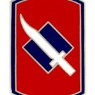 US Army 39th Infantry Brigade Combat Service Badge (2 inch)