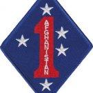 USMC 1st MARDIV Afghanistan Patch