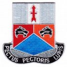US Army 32d Infantry Combat Brigade Special Troop Bn Patch PECTUS PECTORIS LUPIS