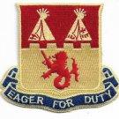 US Army 157th Field Artillery National Guard Colorado Distinctive Unit Patch