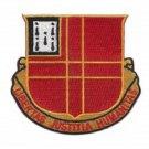 US Army 81st Airborne Field Artillery Bn Patch LIBERTAS JUSTITIA HUMANITAS