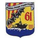 US Navy River Patrol Boat 61 Vietnam Patches -Giang Doan Tuan Tham