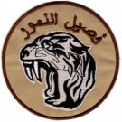 US Army Al Nomoor Platoon 1st Battalion, 327th Infantry Regiment SF Patch