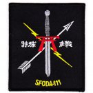 US Army Co A 1st Battalion 1st SF Group Operational Det Alpha SFG ODA-111 Patch
