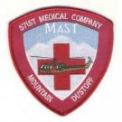 US Army 571st Aviation Medical Company Air Ambulance Military Patch Dustoff