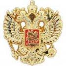 Russian Insignia Pin