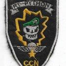 US Army MACV-SOG RT ANACONDA CCN RECON 5th SFGrp Vietnam Vintage Patch