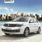 GEELY GC6 SMALL FAMILY CAR SALES SPECIFICATION PAGE IN RUSSIAN LANGUAGE FOR THE UKRAINIAN MARKET