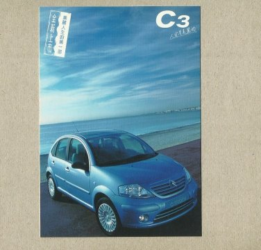CITROEN C5 ADVERTISING POSTCARD FROM TAIWAN