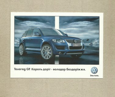 VW VOLKSWAGEN TOUAREG GP UKRAINIAN LANGUAGE ADVERTISING POSTCARD