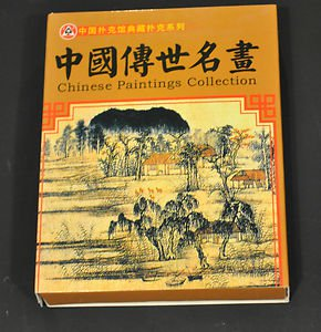 Playing Cards Poker Deck Traditional Chinese Paintings