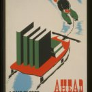Old Vintage WPA Photo Reprint: STATEWIDE Library Project Illinois, READING, snow