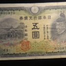 World/ Foreign Bill Banknote: 5 YEN, JAPAN, JAPANESE LARGE NOTE: BEAUTIFUL NOTE