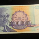 World/ Foreign Bill Banknote: 1993 YUGOSLAVIA, INFLATION, 500,000,000 NOTE