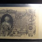 World/ Foreign Bill Banknote: 100 RUBLES, IMPERIAL RUSSIA, LARGE 1910 NOTE