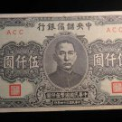 World/ Foreign Bill Banknote: 1945 WW2, WWII ISSUE, CHINA, CHINESE 5000 YUAN