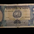World/ Foreign Bill Banknote: BOLIVIA, QUINIENTOS PESOS BOLIVIANOS BOLIVARS 1981