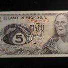 World/ Foreign Bill Banknote: 1972, MEXICO, CINCO, 5 PESOS, 1BA SERIES BIRD