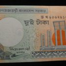 World/ Foreign Bill Banknote CURRENCY: BANGLADESH, ASIA, BENGALI, 2 TAKA DHAKA
