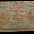 World/ Foreign Bill Banknote CURRENCY: COLONIAL NETHERLANDS, INDIE, 50 CENT