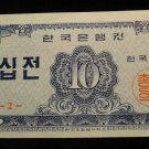 World/ Foreign Bill Banknote CURRENCY: THE BANK OF KOREA 1962 10 WON NOTE, UNC