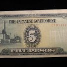 World/ Foreign Bill Banknote CURRENCY: JAPANESE EMERGENCY MILITARY CURRENCY