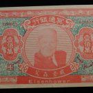 "World/ Foreign Bill Banknote CURRENCY: Eisenhower Novelty Banknote ""Hell note"""