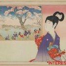 New Studio Quality Antique Photo:Japanese Girl, Cherry Blossom Trees, Print