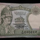 World/ Foreign Bill Banknote CURRENCY: NEPAL, TWO RUPEES, HIMALAYAN MOUNTAINS