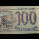 World/ Foreign Bill Banknote CURRENCY: UNKNOWN 1993 SOVIET BLOC COUNTRY NOTE